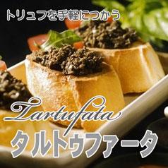 タルトゥファータ